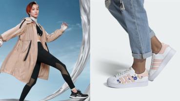精選3款早秋時尚必備單品!adidas超好搭女神同款「奶茶色潮流運動外套」美瘋!