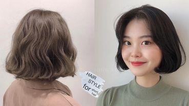 韓國髮型師2019秋冬「短髮範本」推薦!修飾髮際線的小臉短髮捲度,加碼髮型師整理技巧