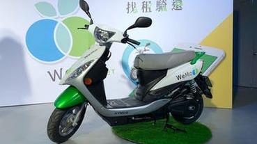 再增新介面!共享電動機車 WeMo 可直接用 LINE 租車