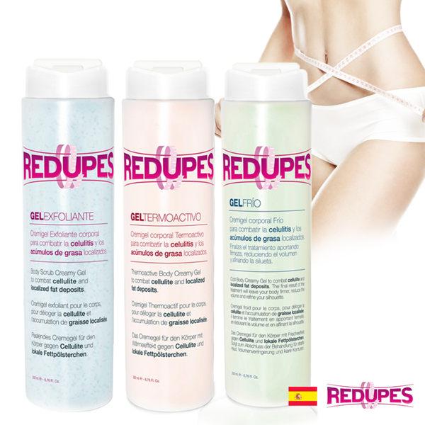 即期品西班牙REDUPES去角質熱感瘦身緊實霜完美組買1送1效期2020/01