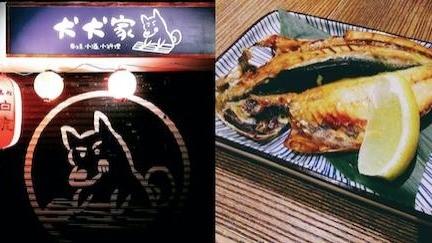 泡麵吃膩了?私藏7家台北宵夜店家推薦,半夜供應美味不間斷!