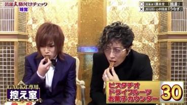 2020年必買日本新年最紅零食!GACKT愛吃的巧克力棒又造成搶購啦!