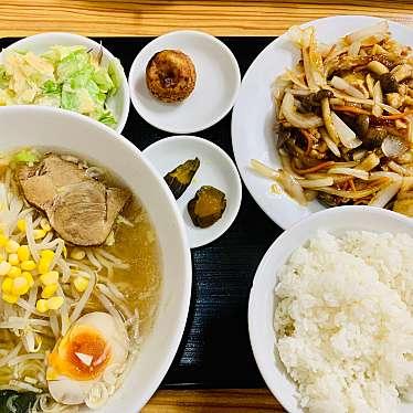 台湾料理 祥瑞 川崎店のundefinedに実際訪問訪問したユーザーunknownさんが新しく投稿した新着口コミの写真