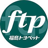 福島トヨペットいわき内郷店