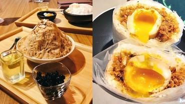 蘆洲美食 TOP10!蘆洲區居民看過來,火鍋、早午餐全部推薦給你啦!