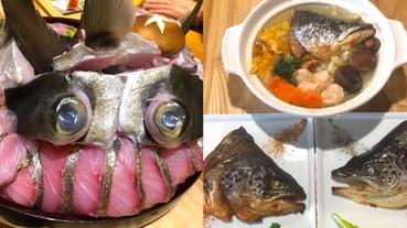 春節要吃什麼?全台 4 間「包你連吃 3 天」澎湃年菜大比拼 「這間」竟有 3 顆鮭魚頭任你吃!