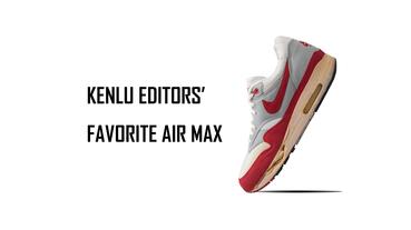 編輯嚴選 / 最想 VOTE BACK 的五雙 NIKE AIR MAX 鞋款