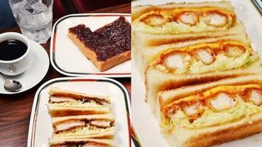 連孤獨美食家五郎都心動的名古屋復古喫茶店 這 4 家買咖啡還送朝食