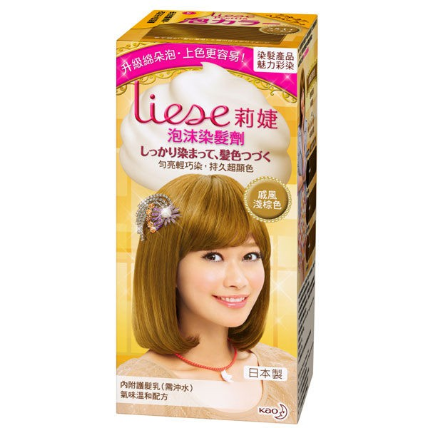 LIESE【莉婕】泡沫染髮劑 魅力彩染系列 戚風淺棕色 34ml+66ml+8g