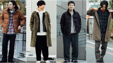 羽絨衣你選對了嗎?讓日本店員教你如何利用羽絨衣穿出冬季時尚