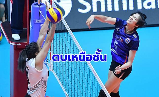 เข้ารอบตามคาด! ตบสาวไทยชนะนิวซีแลนด์ 3-0 ฉลุยศึกเอเชีย
