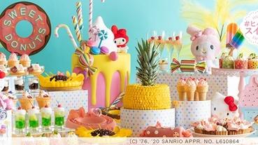 Hello Kitty主題甜點吃好吃滿!大阪超人氣吃到飽回來啦