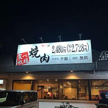 じゅうじゅうカルビ 綱島店のundefinedに実際訪問訪問したユーザーunknownさんが新しく投稿した新着口コミの写真