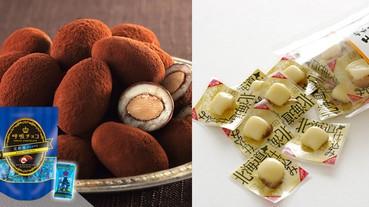 別再買東京芭娜娜了,日本最夯伴手禮零食就是它們