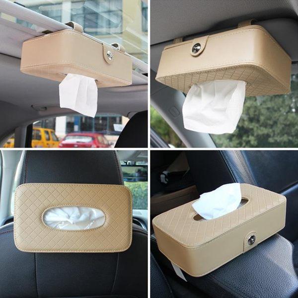 創意汽車用扶手箱車載紙巾盒車內紙抽遮陽板掛式餐巾多功能抽紙盒