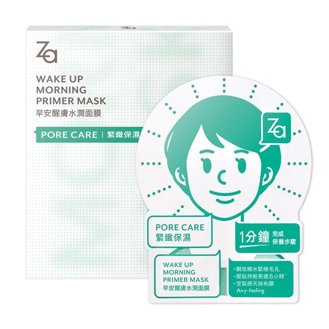 詳細介紹 商品規格 商品簡述 Za早安醒膚水潤面膜(緊緻保濕)5片入 品牌 ZA 原產地 中國 深、寬、高 1.9x13.1x16.5cm 淨重 20 g 容量 20 ml 保存環境 室溫 是否可門市