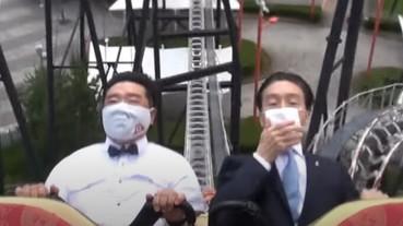 日本富士急樂園社長親自示範,防疫期間如何搭雲霄飛車不尖叫