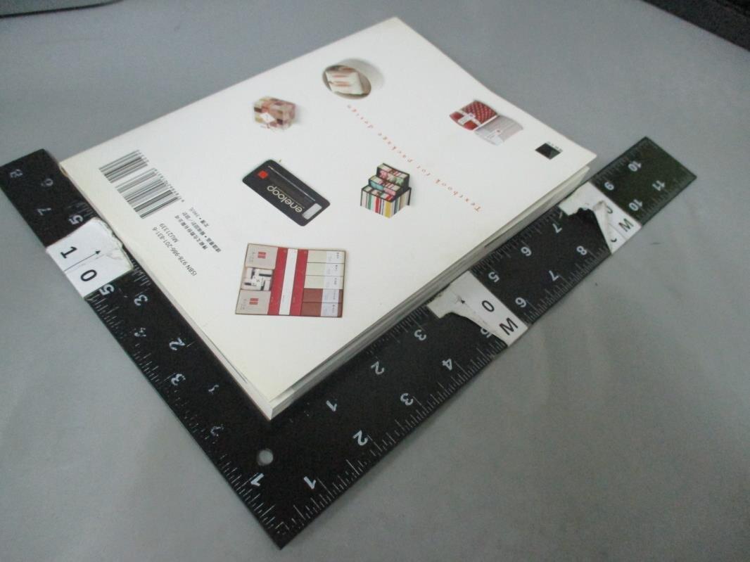 【書寶二手書T1/設計_JAK】商品包裝設計教科書_Nikkei Design