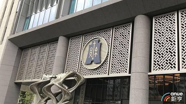 世貿三館地上權招標明年元月登場 權利金底價上看220億元