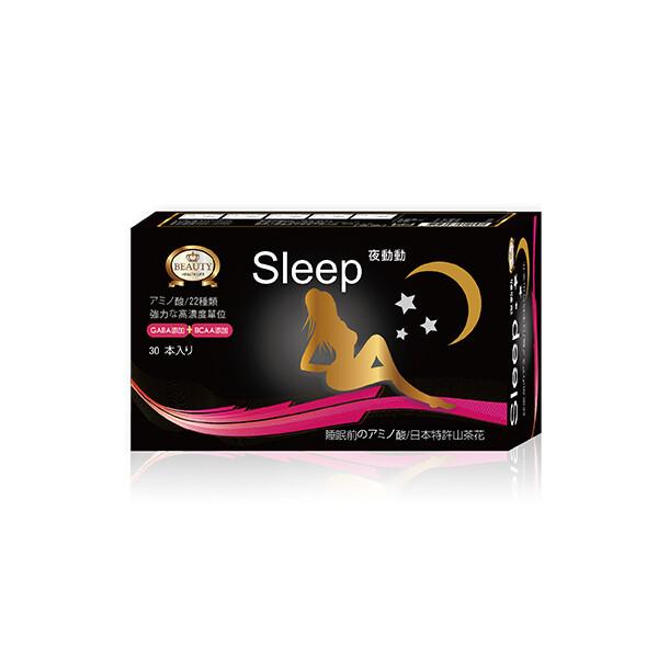 市售最多氨基酸22種類 日本大廠GABA添加 BCAA促進代謝 日本專利山茶花足量添加 品名: SLEEP夜動動膠囊 成分: 小麥胜肽、麥芽糊精、日本專利山茶花、米糠發酵(含GABA)、明日葉、美國脂