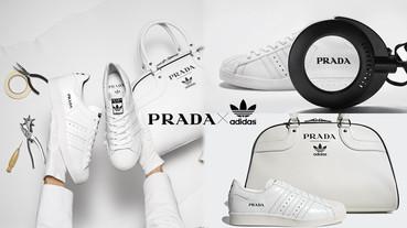 Prada x Adidas 聯名系列現身, Superstar球鞋+保齡球包限量組合,12/4全球同步開搶!