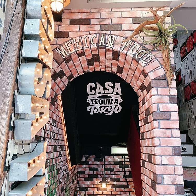 実際訪問したユーザーが直接撮影して投稿した歌舞伎町メキシコ料理カーサテキーラTokyoの写真