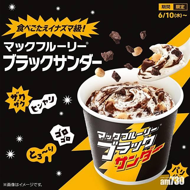 日本網民票選最好吃連鎖漢堡店 麥當勞竟得第3?第1名香港無分店?