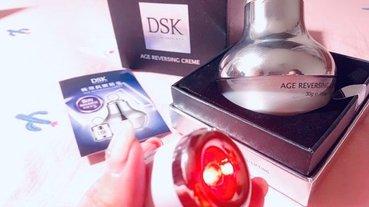 『保養』一瓶取代眼霜 面霜 頸紋霜每秒震動10000次神燈霜 DSK極效抗皺精華霜開箱分享
