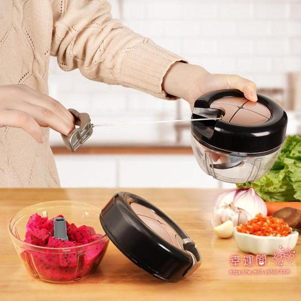 絞肉機 手動手拉切攪拌餃子餡碎菜絞蒜泥辣椒料理機絞肉機家用神器 2色