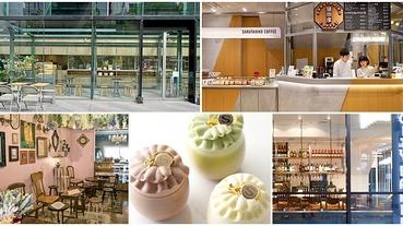 2019年東京必去五大絕美咖啡廳!慾望城市麵包最大分店、資生堂咖啡首間街邊餐廳
