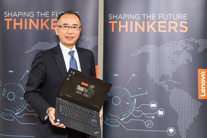 ThinkPad 25 周年!大和實驗室所長橫田聰一談 ThinkPad 的變與不變