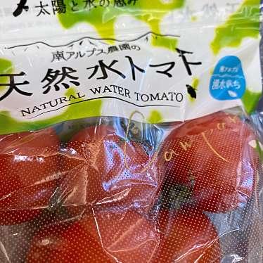 関西スーパー HAT神戸店のundefinedに実際訪問訪問したユーザーunknownさんが新しく投稿した新着口コミの写真