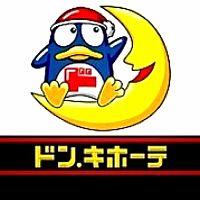 ドン・キホーテ大日店