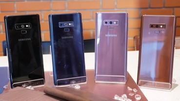 三星 Galaxy Note 9 正式發表,S Pen 變身遙控器、8GB RAM、撞色機身更搶眼