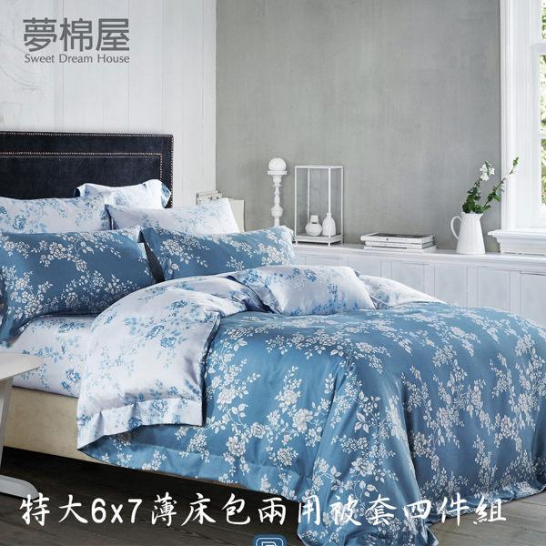 100%頂級天絲萊賽爾 特大薄床包+鋪棉兩用被套6x7尺四件組 加高35公分-雙色羅曼史-tencel- / 夢棉屋