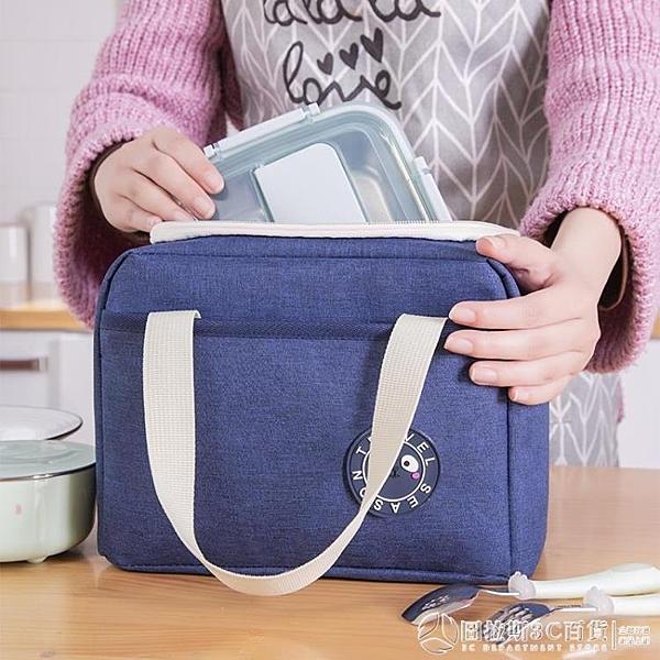 保溫袋 飯盒手提包保溫袋鋁箔加厚大號大容量便當袋手提包可愛帶飯的袋子