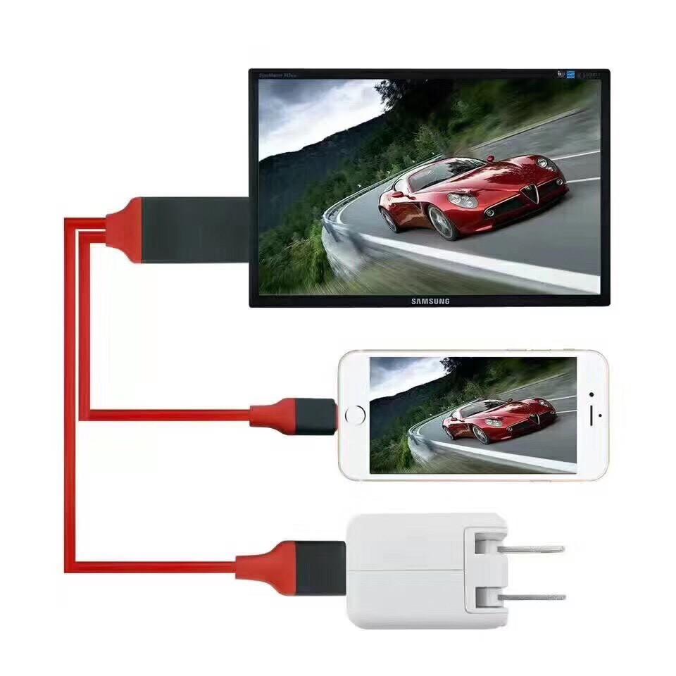 賣場隨時都會有限時特價優惠,關注我們得知最新訊息唷蘋果HDMI高清線1080P隨插即用 免設定 線長2m 高清不延遲支援iPhoneX/XR/Xs/Xs max/8/8+/7/7+/6/6S/6+/5