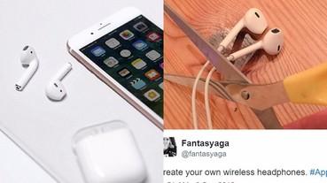 我剛省下了 159 美元! 網友瘋狂吐槽 iPhone 7 無線耳機 AirPods 超爆笑!