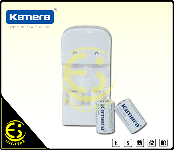MU-123 充電器可通用CR2/CR123電池