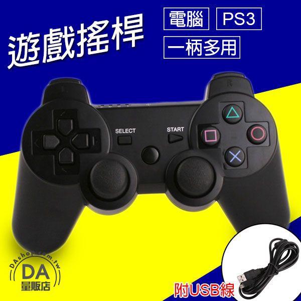 【產品特色】PS3六軸震動手把,可以同時兼容PS3和PC不僅支援PS3的六軸動作感應機能,同時還具備玩家們渴望已久的震動功能支援振動的遊戲:一級方程式賽車冠軍版;摩托風暴;痛苦;神秘海域德雷克船長的寶