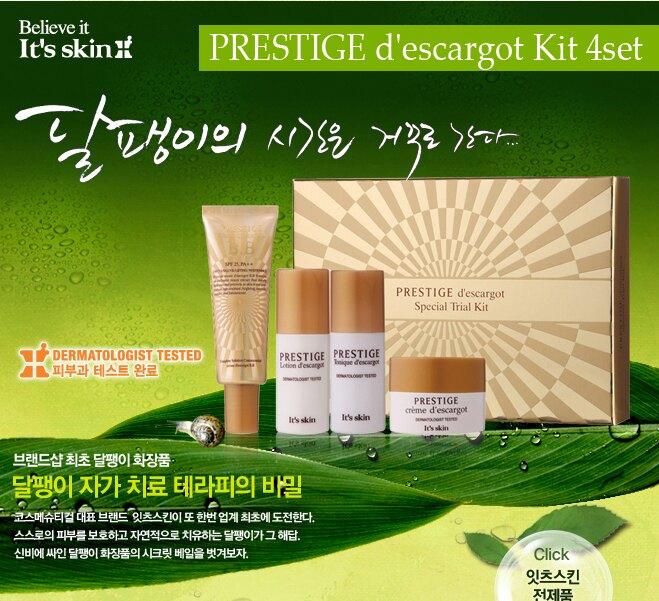 韓國原裝~It`s Skin『 頂級美肌蝸牛霜體驗MINI組合(4種一盒) 』 韓國名星2PM代言。美容與彩妝人氣店家美妍天國的韓國人氣產品、韓國BB霜/蝸牛霜有最棒的商品。快到日本NO.1的Raku