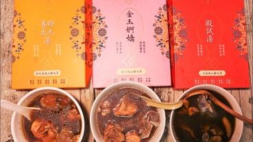 宅配美食│華人養生雞湯第一首選:雙月食品社 養生漢方燉雞湯