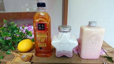 南京復興站飲料店,復興北路手搖杯-瑪軒德斯,有自然果香、不加糖就滿口甘甜的健康手搖飲料,好拍好喝又健康的中山區特色飲料