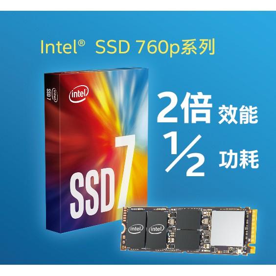 Intel® SSD 760p 系列 代號 產品原名 Harris Harbor 容量 512 GB 狀態 Launched 推出日期 Q1'18 石版印刷型 3D2 TLC 建議客戶價格 效能 循序