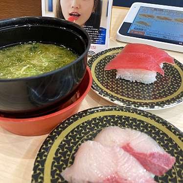 はま寿司 泉区上谷刈店のundefinedに実際訪問訪問したユーザーunknownさんが新しく投稿した新着口コミの写真