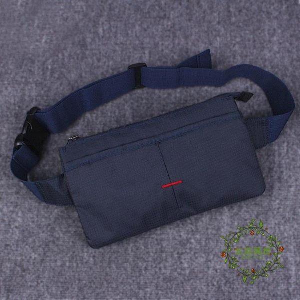 一件8折免運 多功能貼身男女腰包戶外跑步手機包大屏健身隱形休閒騎行運動錢包