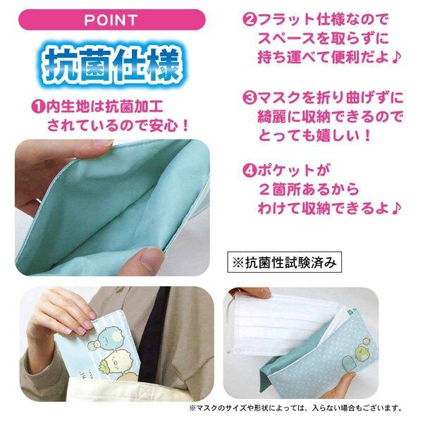 日本正版抗菌口罩套 角落生物/多啦A夢/HELLO KITTY