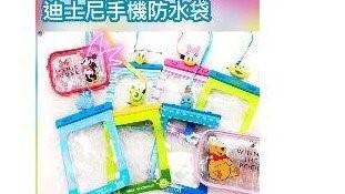 玩水也可以滑手機~Disney迪士尼手機防水袋!