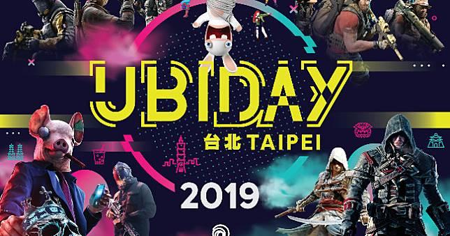 真的要來了,Ubisoft 宣布首次在台灣舉辦 UBIDAY