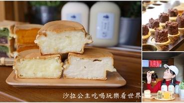 全台最大紅豆餅店【青畑九號豆製所X在欉紅】年度聯名果醬界精品.快閃板橋大遠百B1
